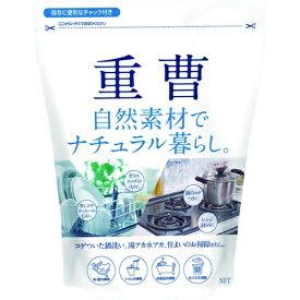 カネヨ石鹸 ナチュラル暮らし 重曹 1kg