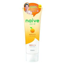 クラシエ ナイーブ 洗顔フォーム ゆずセラミド配合 130g