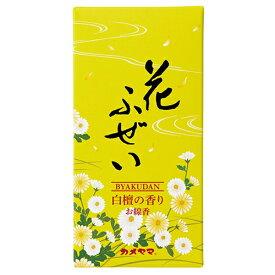 カメヤマ 花ふぜい 黄 白檀の香り 約100g サイズ:長さ約13.5cm 白檀の香りのお線香 ( 仏事 線香 ) ( 4901435924755 )