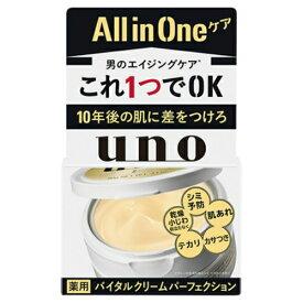エフティ資生堂 ウーノ uno 薬用 バイタルクリーム パーフェクション 90g 男のエイジングケア(4901872445462)