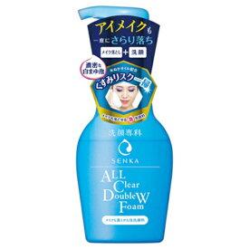 エフティ資生堂 洗顔専科 メイクも落とせる泡洗顔料 本体 150ml