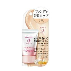エフティ資生堂 純白専科 すっぴん色づく 美容液フォンデュ ライトベージュ ファンデーション 30g