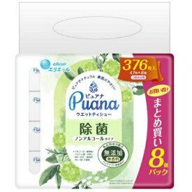 大王製紙 エリエール ピュアナ ウエットティシュー 除菌ノンアルコールタイプ つめかえ用 47枚×8パック入