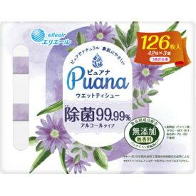 大王製紙 エリエール ピュアナ ウエットティシュー 除菌99.99%アルコールタイプ つめかえ用 42枚×3パック入(4902011738575)