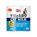 日本ペットフード ミオ 子猫のミルク CAT MILK 250g