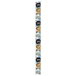 【送料込・まとめ買い×9点セット】ペットライン キャネット 3時のスープ おかか添え あごだしスープ風 25g×4パック