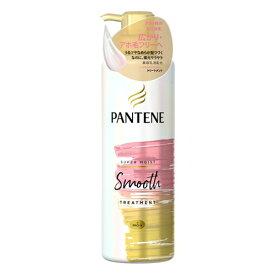 P&G PANTENE パンテーン ミー スーパー モイスト スムース トリートメント ポンプ 500g