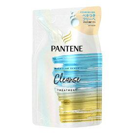 【まとめ買い×5個セット】P&G PANTENE パンテーン ミー ミセラー スカルプ クレンズ トリートメント 詰替用 350g