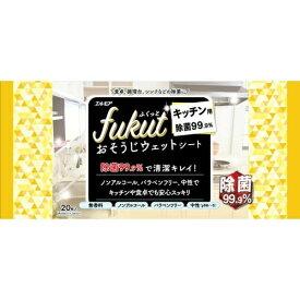 カミ商事 エルモア FUKUT ふくっと キッチン用 20枚入り おそうじウエットシート 除菌99.9% ノンアルコール(4971633170780)
