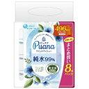 大王製紙 エリエール Puana(ピュアナ)ウエットティシュー 純水99% つめかえ用 62枚×8P