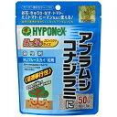 【夜の市★合算2千円超で送料無料対象】ハイポネックス HJブルースカイ 粒剤 殺虫剤 10g×5袋