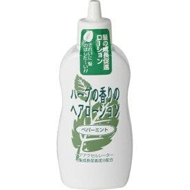 加美乃素 ヘアアクセルレーター ペパーミントの香り 150ml