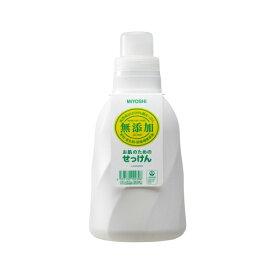 ミヨシ石鹸 無添加 お肌のための洗濯用液体せっけん ボトル 1100ml