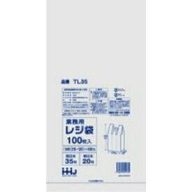 ハウスホールドジャパン TL35 業務用 レジ袋 35号 乳白 100枚入 JANプラマーク入