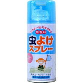【令和・ステイホームSALE】ライオンケミカル LT 虫よけスプレー 無香料 180ml