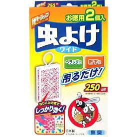 【令和・ステイホームSALE】ライオンケミカル Wトラップ 虫よけプレート ワイド 250日用 お徳用 2個入 無臭