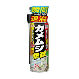 アース製薬 アースガーデン カメムシ撃滅 480ml