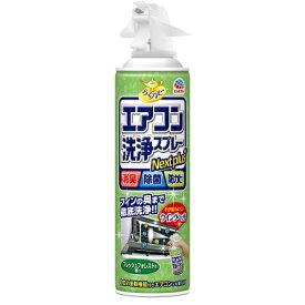 【送料込・まとめ買い×10個セット】アース製薬 らくハピ エアコン 洗浄スプレー Nextplus フレッシュフォレストの香り 420ml