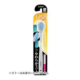 【まとめ買い×6個セット】エビス B-D4561 口臭ケア やわらかラバー 舌クリーナー ※色はお選びいただけません。