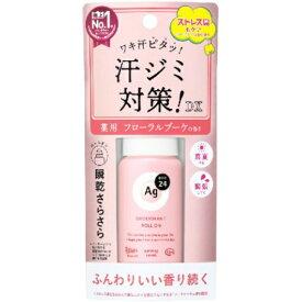 資生堂 AGデオ24 デオドラントロールオン DX フローラルブーケの香り 40ml