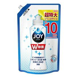 【令和・早い者勝ちセール】P&G W除菌 ジョイコンパクト ジャンボサイズ 詰替 1330ml
