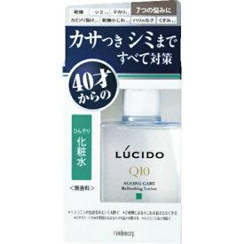マンダム ルシード 薬用 トータルケアひんやり化粧水 (医薬部外品)