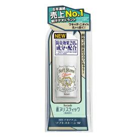 シービック 直ヌリストーン 無香料 薬用デオナチュレ ソフトストーンW 20g