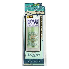 シービック 直ヌリクリーム 無香料 薬用 デオナチュレ ソフトストーンW カラーコントロール 20g
