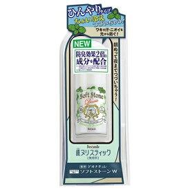シービック 直ヌリストーン 無香料 薬用デオナチュレ ちょい冷え続くソフトストーンW 20g