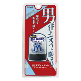 シービック 薬用 男デオナチュレ クリスタルストーン 60g