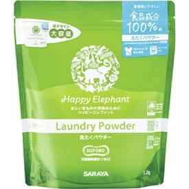 【送料込・まとめ買い×5個セット】サラヤ ハッピーエレファント 洗たくパウダー 1.2kg