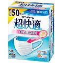 ユニ・チャーム 超快適 マスク プリーツタイプ ふつう 50枚入 日本製 風邪・花粉用 大容量 ( かぜ 花粉 PM2.5 )(49…