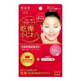 【人気の品】クラシエ 肌美精 目もと集中リンクルケアマスク 60枚 ( 50ml ) 乾燥小じわケア レチノール誘導体、ローヤルゼリー、ヒアルロンサン、フルーツ酸配合 ( 4901417631077 )