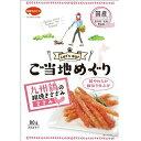 日本ペットフード ご当地めぐり 九州鶏の粗挽きささみ 細切り