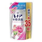 P&Gレノア本格消臭フローラルフルーティーソープの香りつめかえ用超特大サイズ1460ml柔軟剤