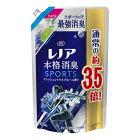 P&Gレノア本格消臭スポーツフレッシュシトラスブルーの香りつめかえ用超特大サイズ1390ml柔軟剤