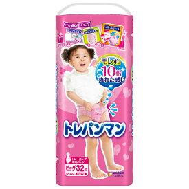 【ベビーオムツ】ユニ・チャーム トレパンマン 女の子用 ビッグサイズ 32枚 ( 4903111186860 )