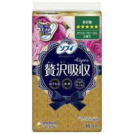 【送料込・まとめ買い×10個セット】ユニ・チャーム ソフィ Kiyora 贅沢吸収 ホワイトフローラルの香り 多い量タイプ 36コ入