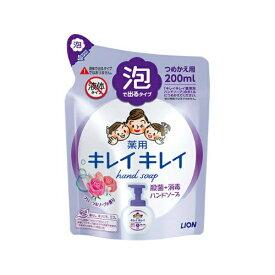 【送料込・まとめ買い×24】ライオン キレイキレイ 薬用泡ハンドソープ フローラルソープの香り つめかえ用 200ml×24点セット ( 4903301176916 )