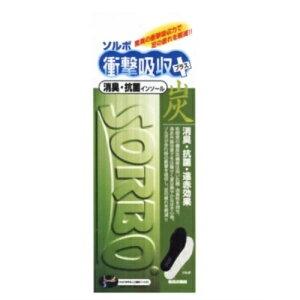 【送料込・まとめ買い×10個セット】SORBO ソルボ 炭インソール ブラック L(1足)