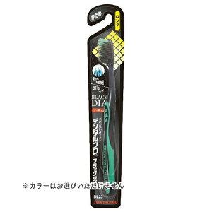 【送料込・まとめ買い×5点セット】デンタルプロ ブラック ダイヤ 超極細毛 ロング かため 歯ブラシ ※色はお選びいただけません。