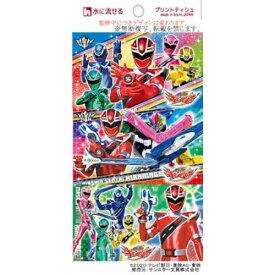 【無くなり次第終了】ハヤシ商事 魔進戦隊キラメイジャー6P(4977033116052)