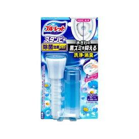 小林製薬 ブルーレット スタンピー 除菌効果プラス フレッシュコットンの香り