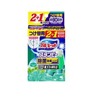 【送料込・まとめ買い×7点セット】小林製薬 ブルーレット スタンピー 除菌効果プラス つけ替用 2+1本パック スーパーミントの香り