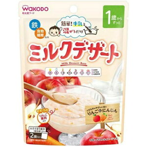 【送料込・まとめ買い×10点セット】和光堂 ミルクデザート りんごとにんじん 12か月頃から(30g*2袋)