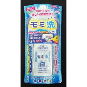 【送料込・まとめ買い×7点セット】アスト モミ洗 部分汚れ洗いセット