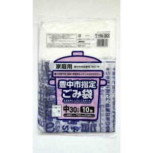 【送料込・まとめ買い×60個セット】ジャパックス TYN30 豊中市 指定 ゴミ袋 家庭用 指定袋 30L 10枚入