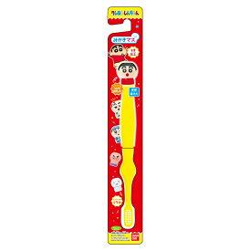 【令和・早い者勝ちセール】バンダイ みがきマス クレヨンしんちゃん 歯ブラシ(4549660510758 )※マスコットは選べません