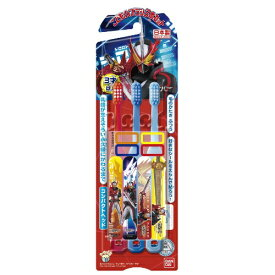 バンダイ こどもハブラシ 3本セット 仮面ライダーセイバー 歯ブラシ ※種類は選べません