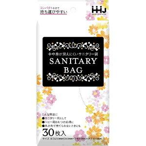 【送料込・まとめ買い×120個セット】ハウスホールドジャパン KH06 サニタリー 袋 黒 30枚